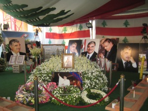 Rafic Hariri Shrine, Beirut